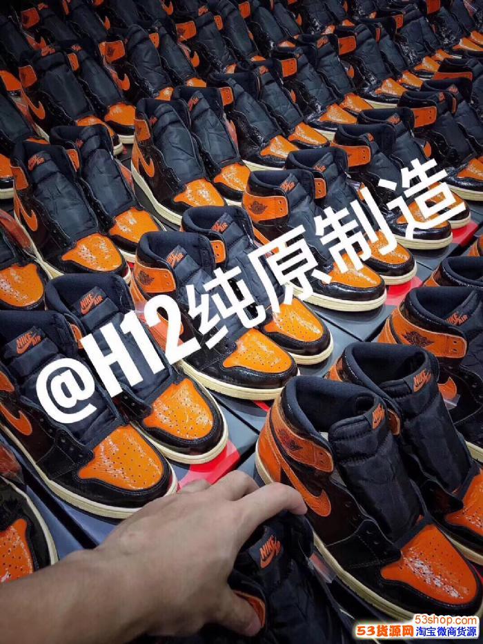 莆田鞋高档迪耐克运动鞋 纯原终端工厂货源 一件代发 可货到付款
