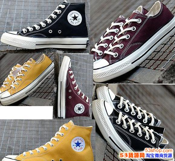 乔丹 匡威 国内品质鞋 外贸鞋厂家直销 阿迪耐克新款爆款一手货源