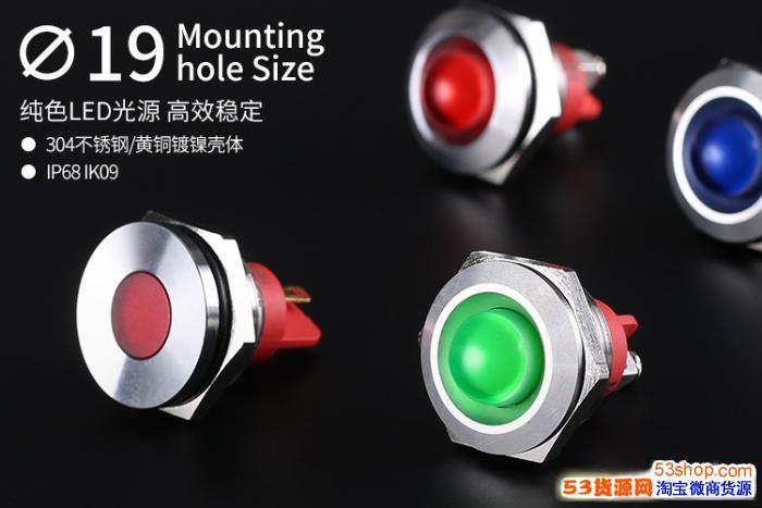 红波按钮HBAN指示灯16MM/19MM/22MM/25MM