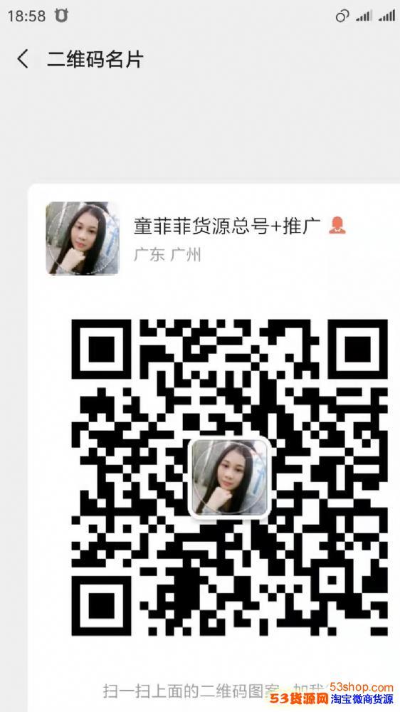 广州女装批发厂家