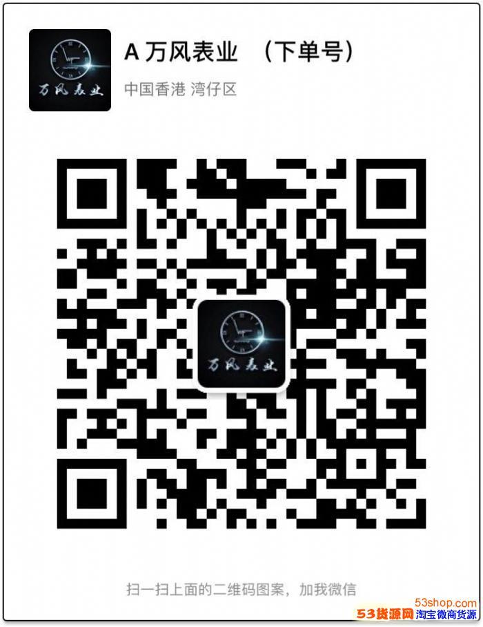 ¥20-100元广州手表厂家批发,微商实体淘宝店免费代理,一件代
