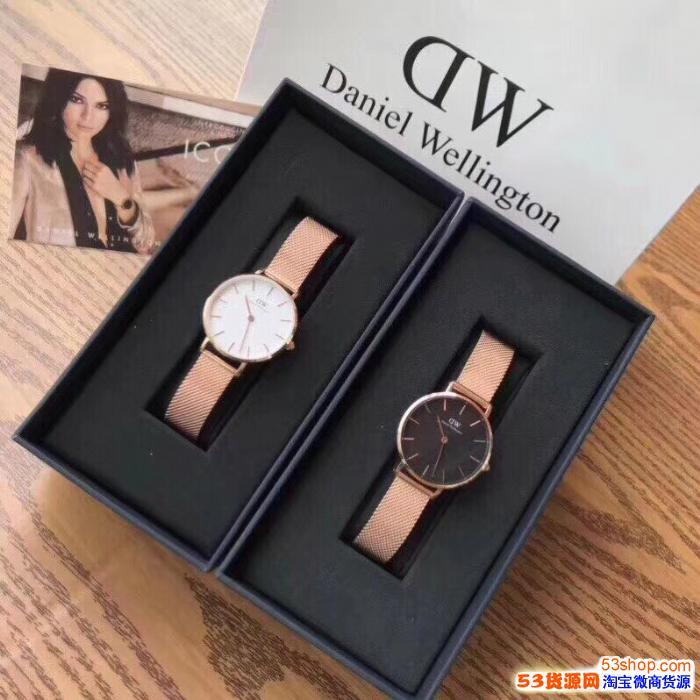 dw手表原装日本机芯微商渠道进货价多少钱 Dw正品批发价格多少钱