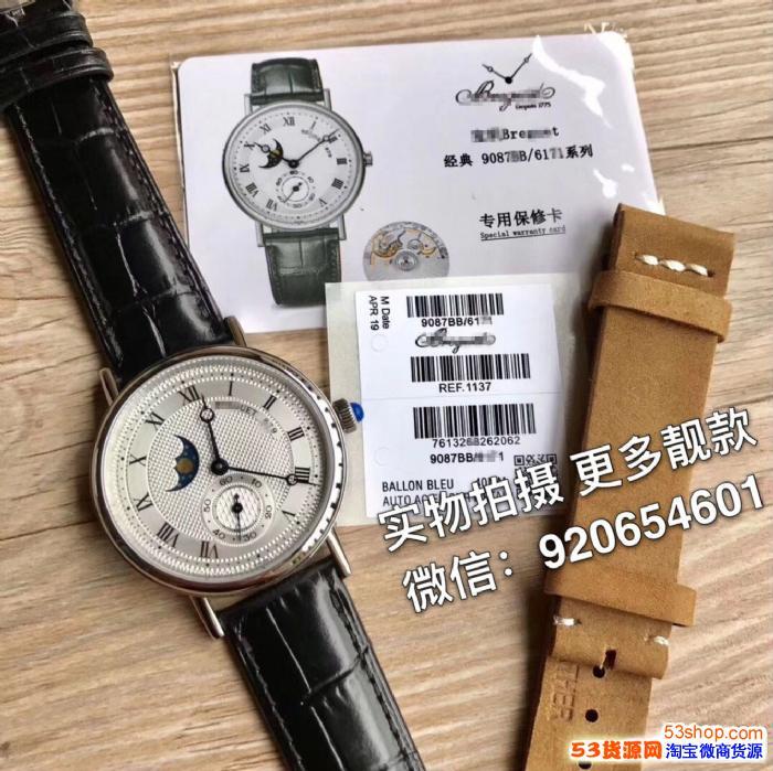 ¥20-100元手表厂家,高档手表批发,诚招微商实体淘宝店代理!