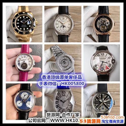 香港奢侈品牌工厂货源批发一件代发诚招微商实体店代理