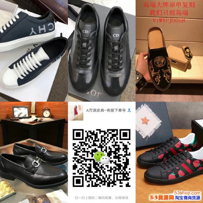 厂家直销男女鞋精品货源一件代发
