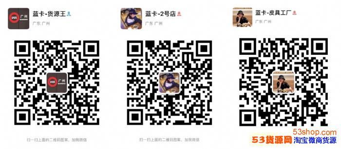 分享一下广州哪里可以拿到高品质的大牌男装
