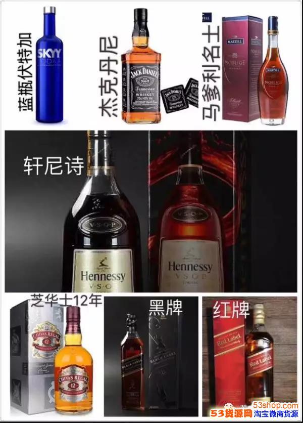 广州高档潮牌服饰 批发 工厂直销 一件代发 代理 质量保证