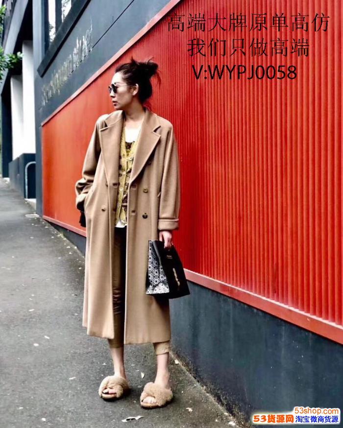 时尚女装 工厂直销 一件代发 无需囤货 诚招代理 免费代理