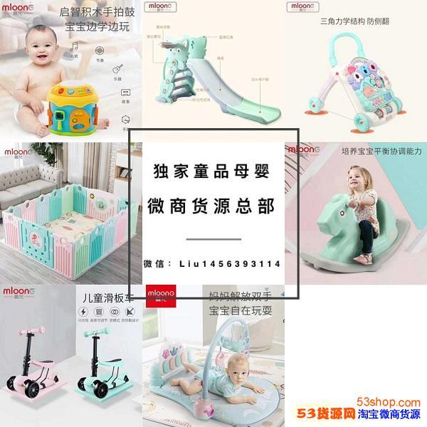 宝妈足不出户微商赚钱选择婴儿用品自用省钱兼顾赚钱两全其美!