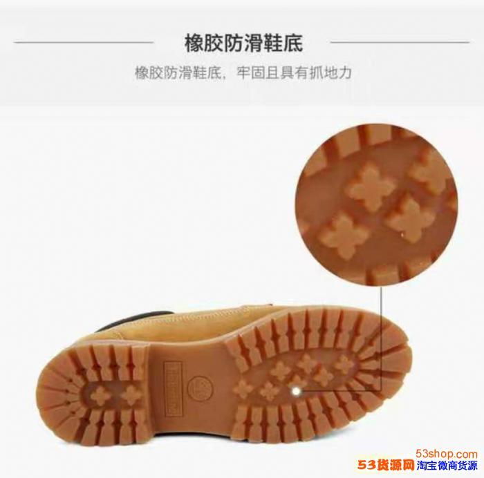 添柏岚户外卡特工装鞋UGG雪地靴(招收代理,一件代发)