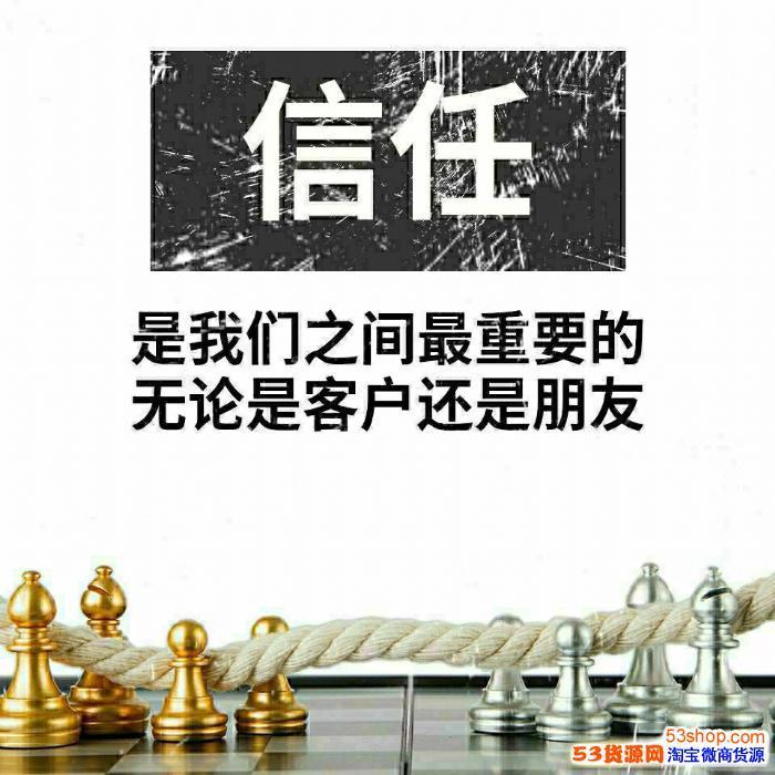 常熟福建潮牌服装工厂货源 一手货源 微商货源 长期招代理 实力批发