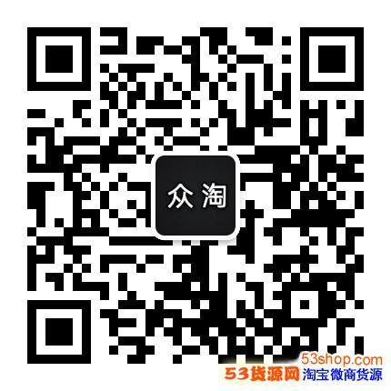 工厂诚招代理 耐克/阿迪/万斯/新百伦/乔丹/彪马,支持一件代发