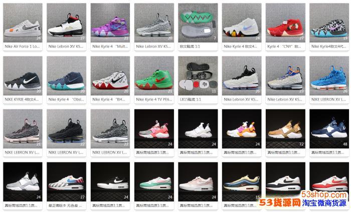 高端货源终端专供!品牌运动鞋厂家100%回头客微信sthfsgv