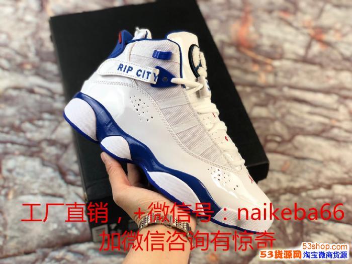 莆田耐克阿迪达斯万斯匡威国际品牌运动鞋工厂直销一件代发