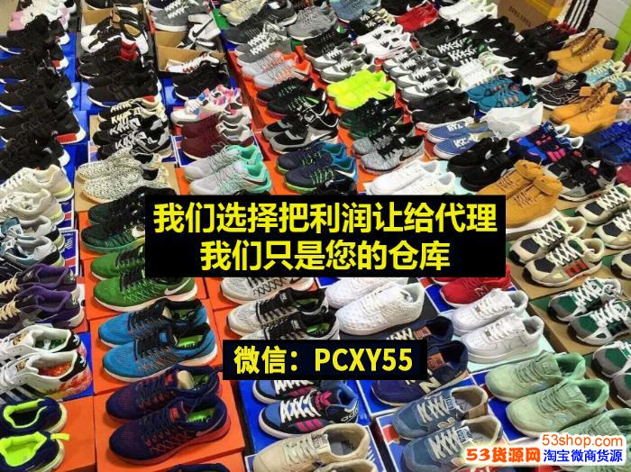 高档运动鞋一手货源、8年老店、自有工厂仓库