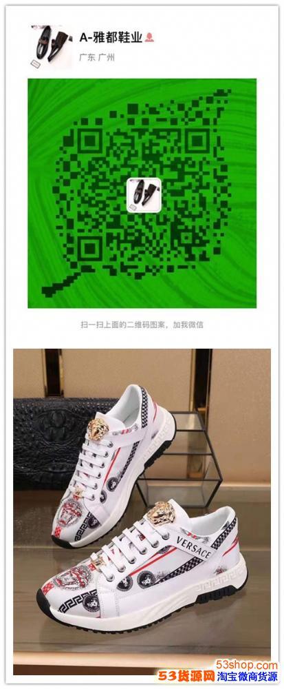 高档古 驰衣服货源,分享个高品质卖高 坊Gu Cci男装的微信