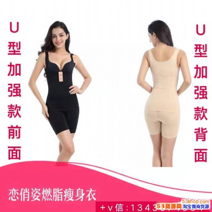 恋俏姿升级加强款塑身衣一个月真的可以改变3~10斤吗?