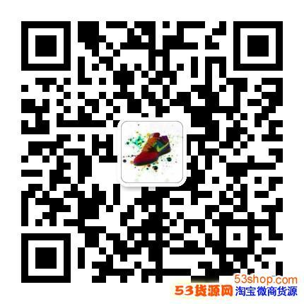 耐克阿迪高端�原莆田鞋�S 免�M代理加微信:nikexie6688