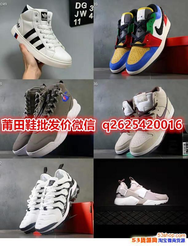 300元莆田鞋什么�n次哪里�I好一�c