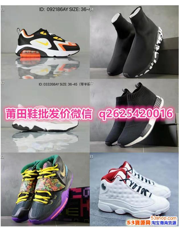 推�]一��淘��上良心的莆田鞋店