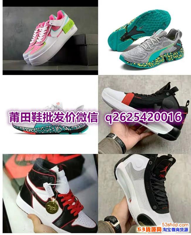 300元莆田鞋什么�n次微商有��惠��