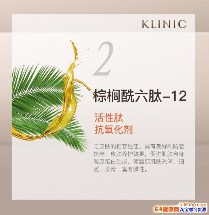 一叶子&KLINIC口红的功效成分是什么?一叶子怎么代理?