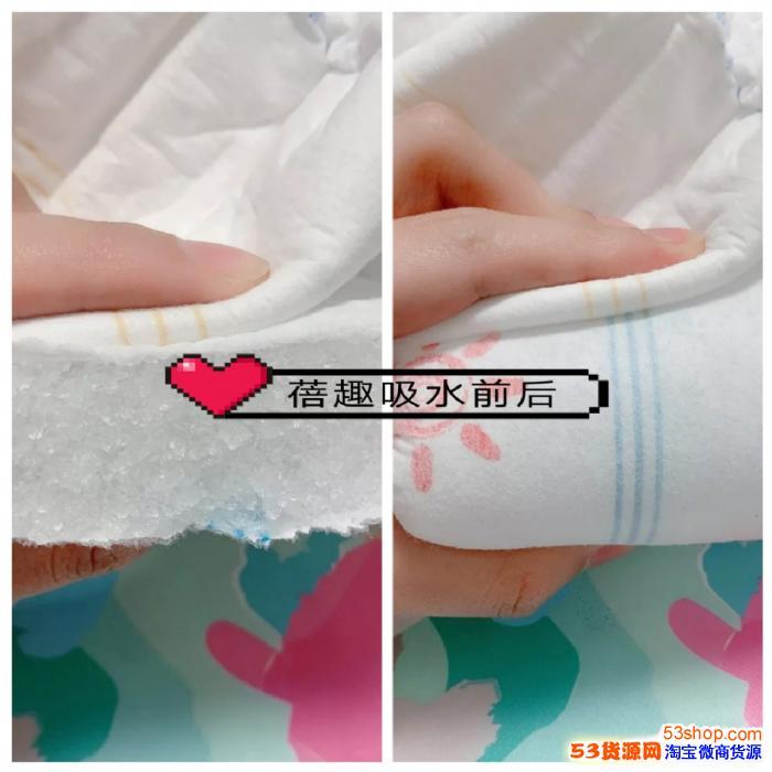 纸尿裤怎么选择?蓓趣纸尿裤怎么样?