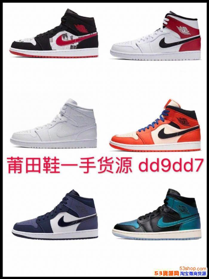 莆田鞋和正品鞋的区别,新手需看!