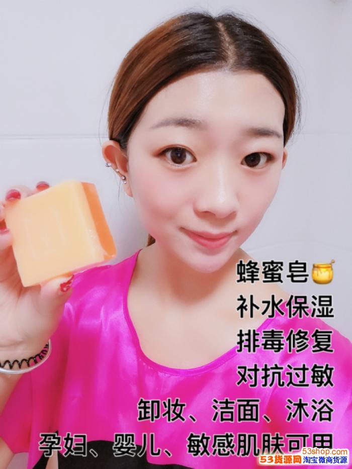 用手工皂V皂洗脸好不好?做代理选择VJT品牌有发展吗赚钱吗