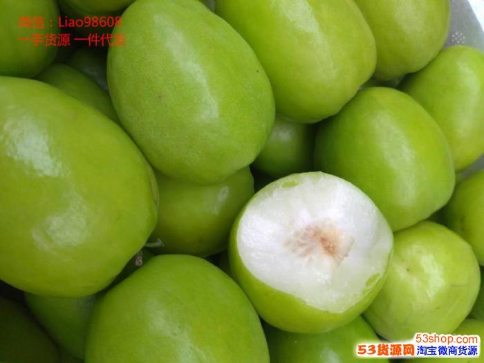 水果微商货源原产地果园直发 一件代发 免费代理