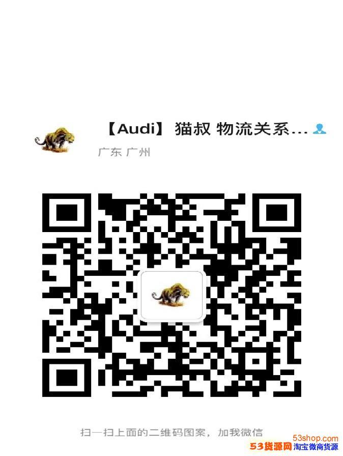 莆田工厂直发 匡威 AJ一件代发 免费代理 零售低至30元
