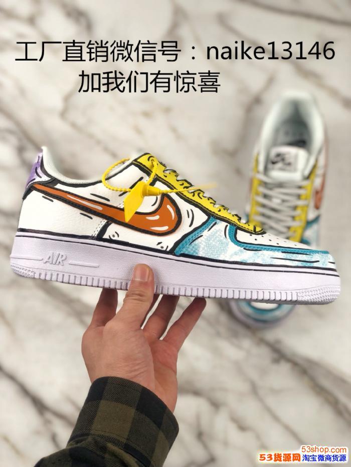 莆田运动鞋工厂直销货源 自家工厂招商一件代发 宝妈兼职可货到付款