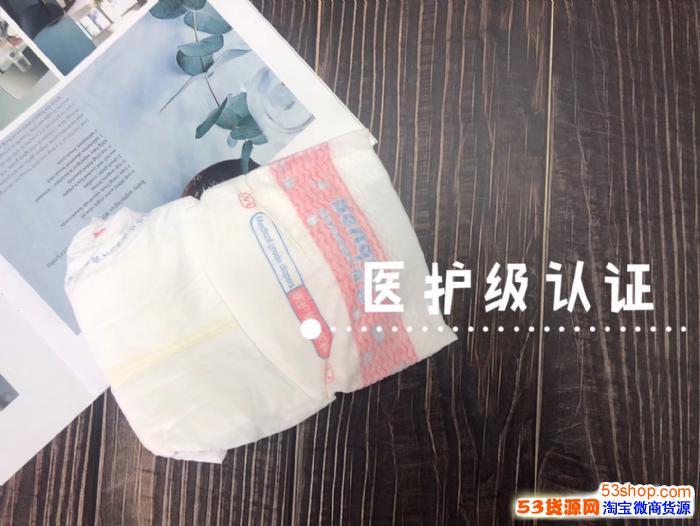 蓓趣纸尿裤多少钱可以代理?新疆有代理商嘛?