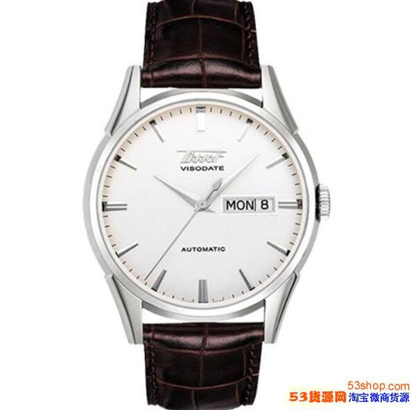 微商上卖的手表2020-靠谱微信卖的手表,可信买表微商真的吗