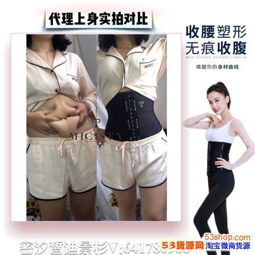 密汐皙迪内衣孕妇可以穿吗?可以防外扩吗