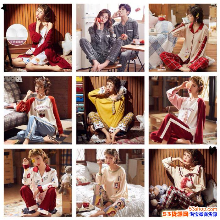 中国睡衣批发市场哪里比较大?浙江义乌睡衣家居服批发市场在哪