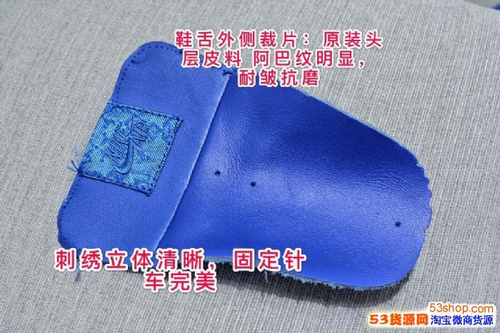 莆田鞋虎扑版*纯原空军一号蓝丝绸,AF1纯原冠希哥丝绸过毒吗
