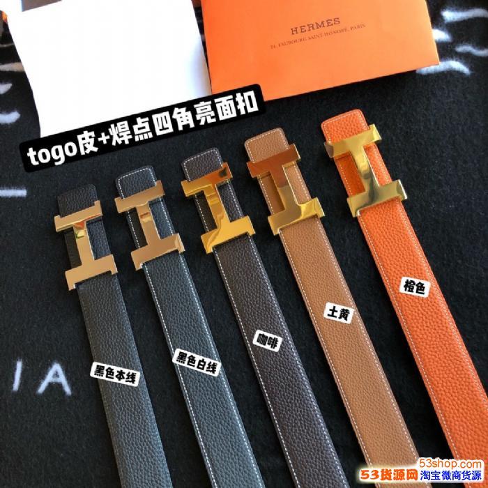 专柜进口原厂达芙妮高档togo腰带钱包CF千鸟格工厂直销一件代发