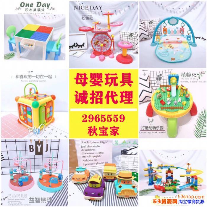 品牌童装货源加盟,微商代理品质高 拿一手纯利!