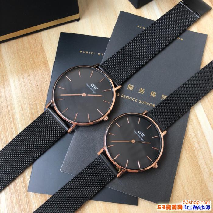原版dw手表海外代购工厂货源批发微商一件代发Dw品牌支持专柜验货