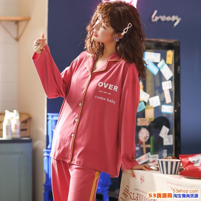 北京大红门睡衣家居服批发市场进货批发价怎么样