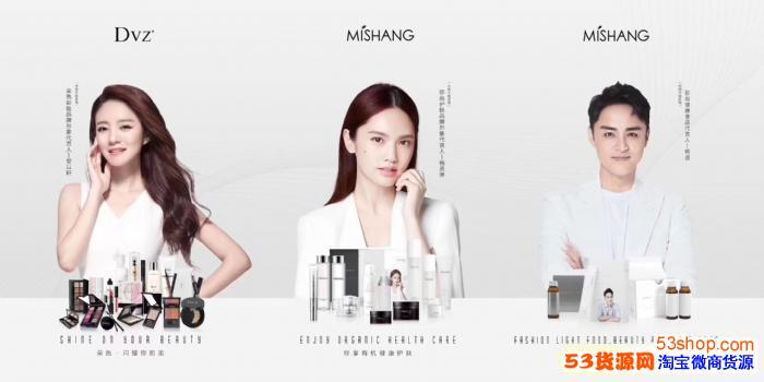 朵色化妆品怎么代理?朵色代理价产品利润怎么样
