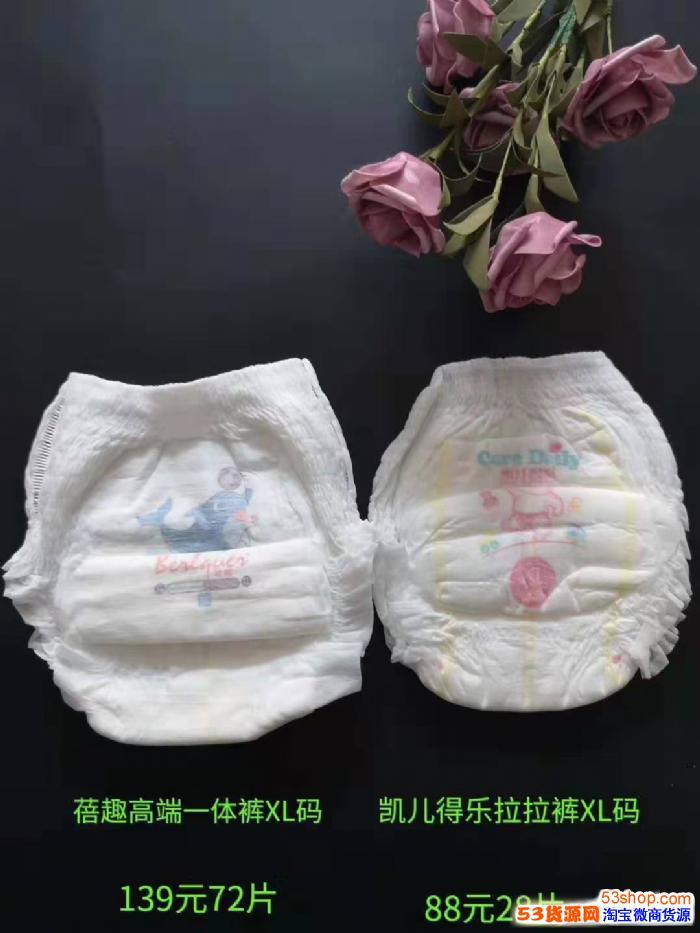 凯尔得乐到底好不好?蓓趣纸尿裤质量怎么样?
