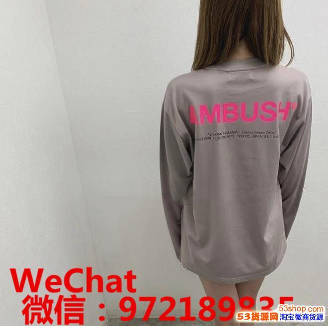 供应AMBUSH潮牌夏季T恤卫衣服装批发货源批发价格代发