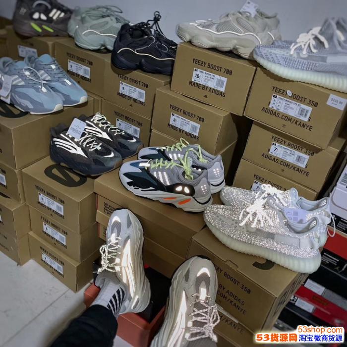 国民工厂耐克阿迪达斯运动鞋莆田终端货源一件代发批发