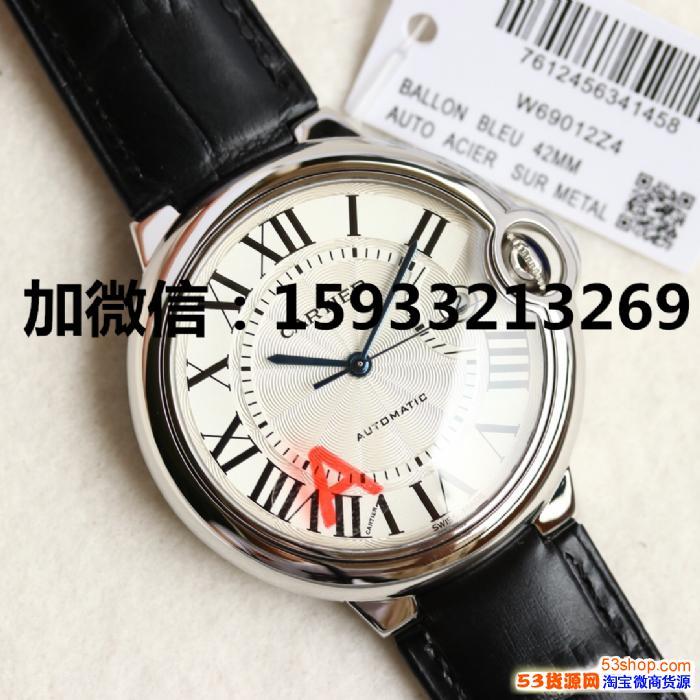 手表货源广州站西名品手表批发一件代发 货到付款
