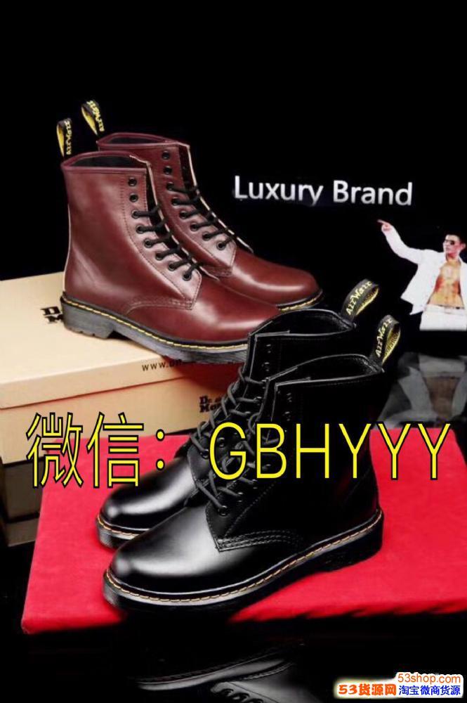 [微商货源] 高端鞋厂,各种欧洲大牌,免费代理,一件代发
