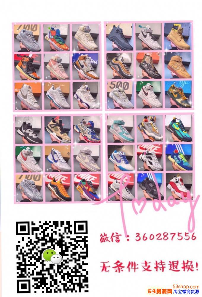 莆田KD12多少钱可以买到-KD12纯原-公司货KD12