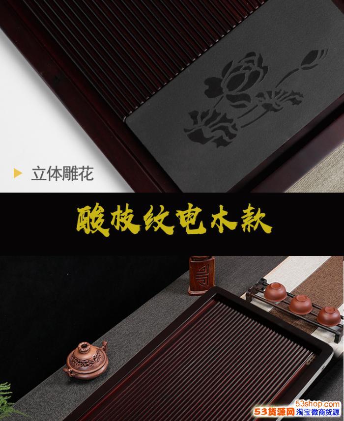 实木茶盘家用电木新款整块花梨木茶盘小型茶台黑檀木长方形小茶海
