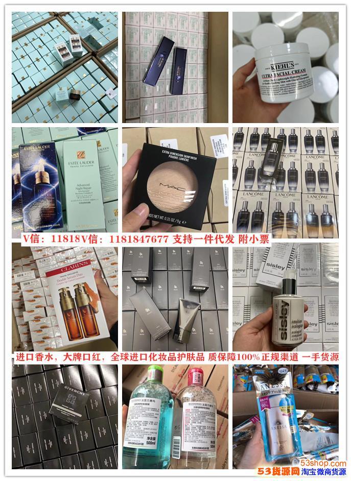 正品韩妆一手货源 进口化妆品小样货源 大牌化妆品 口红批发渠道